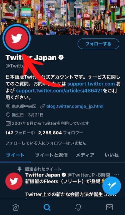 Twitterのストーリー機能「フリート」について